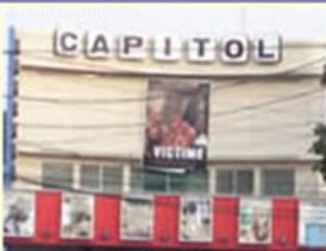 Capitol Movie Theater In Haiti