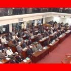 Haitian Senate