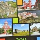 200 monuments sites Haiti ISPAN