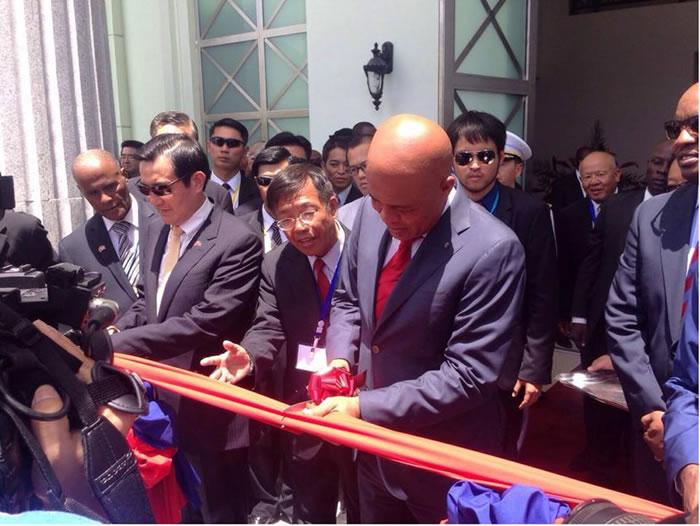 Haiti New Court of Cassation inaugurated by Ma Ying-jeou