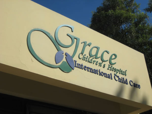 Grace Children's Hospital and Pediatric Clinic in Haiti