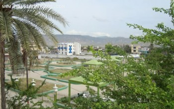 The City Of Gonaives