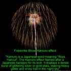 Fireworks Show, Kamuro effect